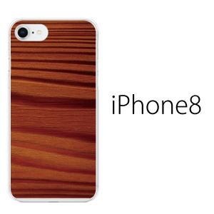 スマホケース アイフォン8プラス iphone8plus iphone8プラス 携帯ケース スマホカバー 木目 TYPE6|kintsu
