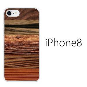 スマホケース アイフォン8プラス iphone8plus iphone8プラス 携帯ケース スマホカバー 木目 TYPE7|kintsu