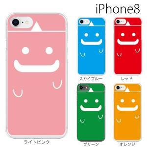 スマホケース アイフォン8プラス iphone8plus iphone8プラス 携帯ケース スマホカバー おばけ kintsu