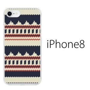 スマホケース アイフォン8プラス iphone8plus iphone8プラス 携帯ケース スマホカバー ニット風 デザイン TYPE1 kintsu
