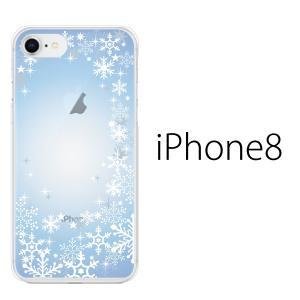 スマホケース アイフォン8プラス iphone8plus iphone8プラス 携帯ケース スマホカバー スノウワールド グラデーションブルー|kintsu
