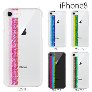 スマホケース アイフォン8プラス iphone8plus iphone8プラス 携帯ケース スマホカバー らくがきライン|kintsu