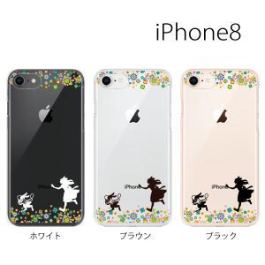スマホケース アイフォン8プラス iphone8plus iphone8プラス 携帯ケース スマホカバー うさぎ アリス|kintsu