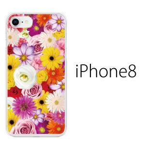 スマホケース アイフォン8プラス iphone8plus iphone8プラス 携帯ケース スマホカバー フルフラワー 花がいっぱい|kintsu