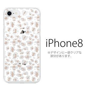 スマホケース アイフォン8プラス iphone8plus iphone8プラス 携帯ケース スマホカバー ヒョウ柄アニマル 反転シリーズ|kintsu