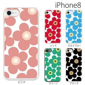 スマホケース アイフォン8プラス iphone8plus iphone8プラス 携帯ケース スマホカバー フラワー|kintsu