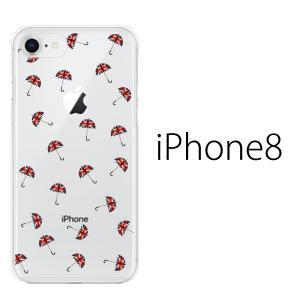 スマホケース アイフォン8プラス iphone8plus iphone8プラス 携帯ケース スマホカバーユニオンジャック アンブレラ 傘|kintsu