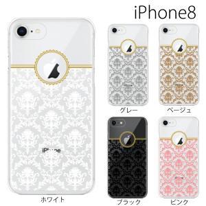 スマホケース アイフォン8プラス iphone8plus iphone8プラス 携帯ケース スマホカバー クラシカル|kintsu