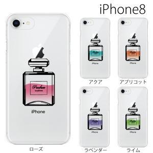 スマホケース アイフォン8プラス iphone8plus iphone8プラス 携帯ケース スマホカバー 香水瓶 パフューム|kintsu