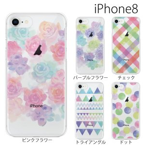 スマホケース アイフォン8プラス iphone8plus iphone8プラス 携帯ケース スマホカバー 水彩 クリア|kintsu