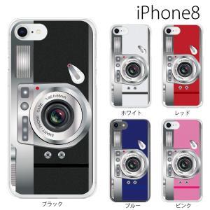 スマホケース アイフォン8プラス iphone8plus iphone8プラス 携帯ケース スマホカバー カメラ CAMERA|kintsu