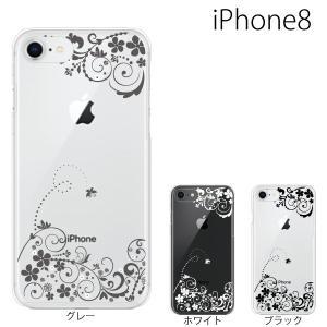 スマホケース アイフォン8プラス iphone8plus iphone8プラス 携帯ケース スマホカバー モノトーン フローラル フラワー 花|kintsu