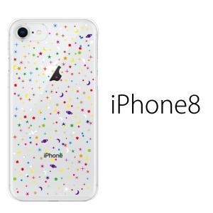 スマホケース アイフォン8プラス iphone8plus iphone8プラス 携帯ケース スマホカバー ポップ・スター 星 SPACE クリア|kintsu