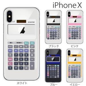 iphonex ケース ブランド iphone x 携帯カバー アイフォンx iPhoneX TPU素材 kintsu