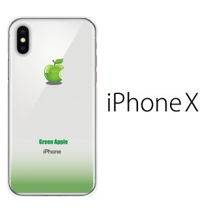 iphonex ケース ブランド iphone x 携帯カバー アイフォンx iPhoneX TPU素材|kintsu