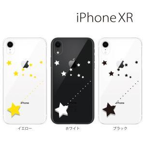 スマホケース iphone xr ケース スマホカバー 携帯ケース アイフォンxr ハード カバー アップルマーク シャイニングスター TYPE2|kintsu