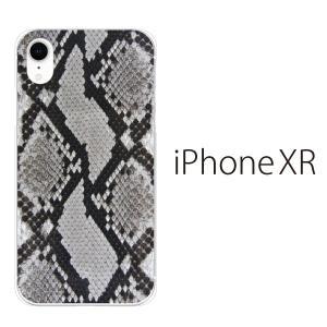 スマホケース iphone xr ケース スマホカバー 携帯ケース アイフォンxr ハード カバー ヘビ柄 パイソン アニマル|kintsu