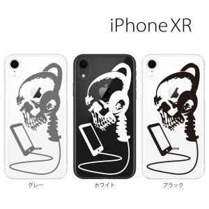 スマホケース iphone xr ケース スマホカバー 携帯ケース アイフォンxr ハード カバー ドクロ 音楽を聴く|kintsu