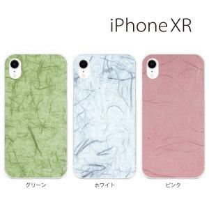 スマホケース iphone xr ケース スマホカバー 携帯ケース アイフォンxr ハード カバー 和紙 WASI|kintsu