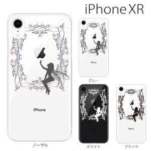 スマホケース iphone xr ケース スマホカバー 携帯ケース アイフォンxr ハード カバー ティンカーベル 妖精 TYPE1|kintsu