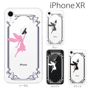 スマホケース iphone xr ケース スマホカバー 携帯ケース アイフォンxr ハード カバー ティンカーベル 妖精 TYPE3|kintsu