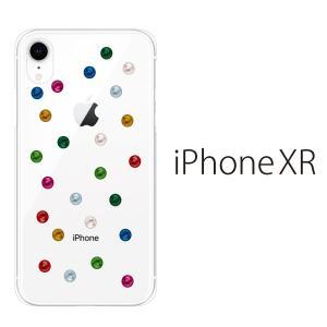 スマホケース iphone xr ケース スマホカバー 携帯ケース アイフォンxr ハード カバー アップルマーク キャンディ ドット|kintsu
