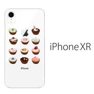スマホケース iphone xr ケース スマホカバー 携帯ケース アイフォンxr ハード カバー アップルマーク スウィート ケーキ|kintsu