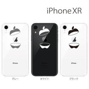 スマホケース iphone xr ケース スマホカバー 携帯ケース アイフォンxr ハード カバー アップルインアップル|kintsu