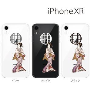 スマホケース iphone xr ケース スマホカバー 携帯ケース アイフォンxr ハード カバー 日本美人 JAPANESE BIJIN for|kintsu
