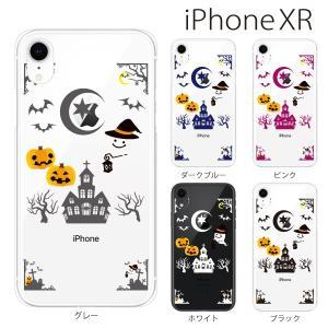 スマホケース iphone xr ケース スマホカバー 携帯ケース アイフォンxr ハード カバー アップルマーク ポップ ホーンテッド ゴーストタウン|kintsu