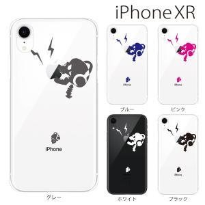 スマホケース iphone xr ケース スマホカバー 携帯ケース アイフォンxr ハード カバー スカル ヘッドフォン リンゴ EAT|kintsu