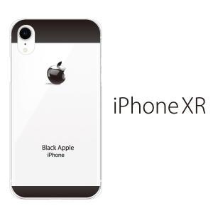 スマホケース iphone xr ケース スマホカバー 携帯ケース アイフォンxr ハード カバー  Black Apple ブラック・アップル kintsu