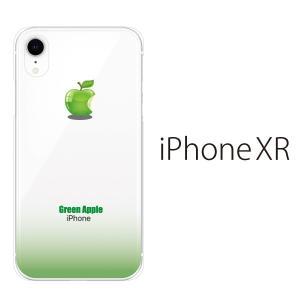 スマホケース iphone xr ケース スマホカバー 携帯ケース アイフォンxr ハード カバー green apple 青りんご グリーンアップル|kintsu