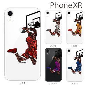 スマホケース iphone xr ケース スマホカバー 携帯ケース アイフォンxr ハード カバー バスケ ダンクシュート|kintsu