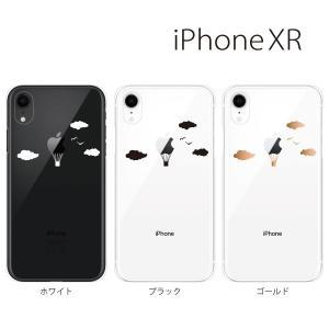 スマホケース iphone xr ケース スマホカバー 携帯ケース アイフォンxr ハード カバー アップル 気球|kintsu