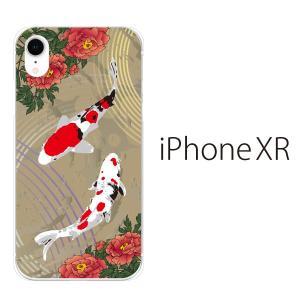 スマホケース iphone xr ケース スマホカバー 携帯ケース アイフォンxr ハード カバー 和柄 牡丹と鯉|kintsu