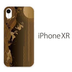 スマホケース iphone xr ケース スマホカバー 携帯ケース アイフォンxr ハード カバー 和柄 波兎 なみうさぎ ウサギ|kintsu