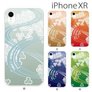 スマホケース iphone xr ケース スマホカバー 携帯ケース アイフォンxr ハード カバー 和柄 WAGAKI|kintsu