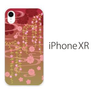 スマホケース iphone xr ケース スマホカバー 携帯ケース アイフォンxr ハード カバー 和柄 枝垂桜|kintsu