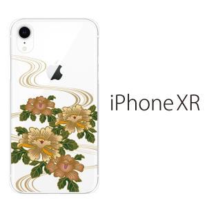 スマホケース iphone xr ケース スマホカバー 携帯ケース アイフォンxr ハード カバー 牡丹とせせらぎ|kintsu