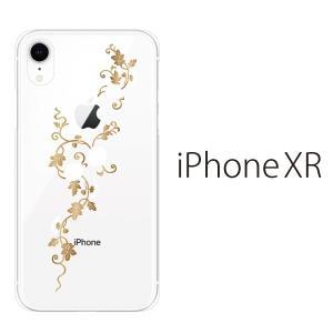 スマホケース iphone xr ケース スマホカバー 携帯ケース アイフォンxr ハード カバー つるとアサガオ|kintsu