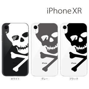 スマホケース iphone xr ケース スマホカバー 携帯ケース アイフォンxr ハード カバー アップルマーク スカル ドクロ アイ|kintsu