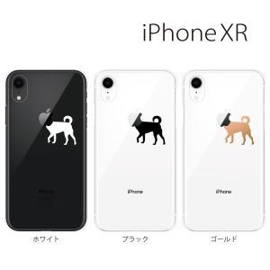 スマホケース iphone xr ケース スマホカバー 携帯ケース アイフォンxr ハード カバー ドック犬 柴犬|kintsu
