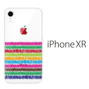 スマホケース iphone xr ケース スマホカバー 携帯ケース アイフォンxr ハード カバー 色塗り リンゴ|kintsu