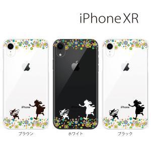 スマホケース iphone xr ケース スマホカバー 携帯ケース アイフォンxr ハード カバー アップルマーク うさぎとアリスの追いかけっこ|kintsu