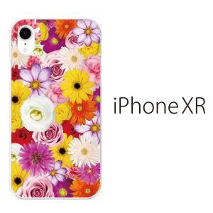 スマホケース iphone xr ケース スマホカバー 携帯ケース アイフォンxr ハード カバー ...