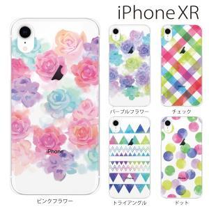 スマホケース iphone xr ケース スマホカバー 携帯ケース アイフォンxr ハード カバー 水彩 クリア|kintsu