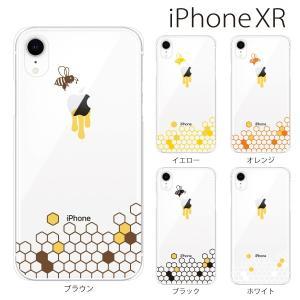 スマホケース iphone xr ケース スマホカバー 携帯ケース アイフォンxr ハード カバー ハチミツ 蜂蜜 ハニカム kintsu