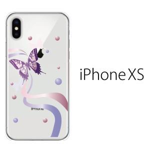 スマホケース iphonexs スマホカバー 携帯ケース アイフォンxs TPU素材 カバー 優雅に舞う蝶々|kintsu