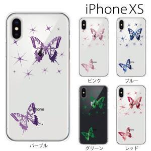 スマホケース iphonexs スマホカバー 携帯ケース アイフォンxs TPU素材 カバー きらめく2匹の蝶々 クリア|kintsu